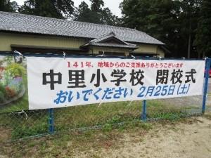 20160925_5