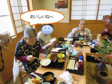 tanyobi_gaisoku_02
